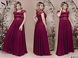 Роскошное длинное платье  раз. 48, 50, 52, фото 3