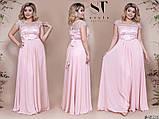 Роскошное длинное платье  раз. 48, 50, 52, фото 5