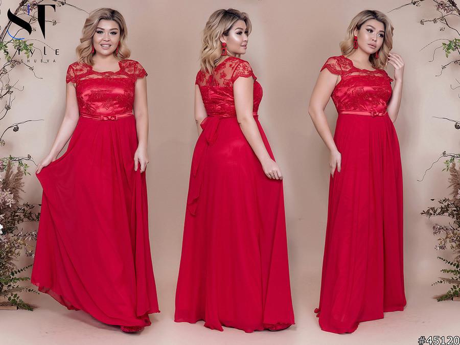 Роскошное длинное платье  раз. 48, 50, 52