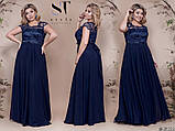 Роскошное длинное платье  раз. 48, 50, 52, фото 6