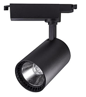 Трековый светильник 24W LYON-24 4200K