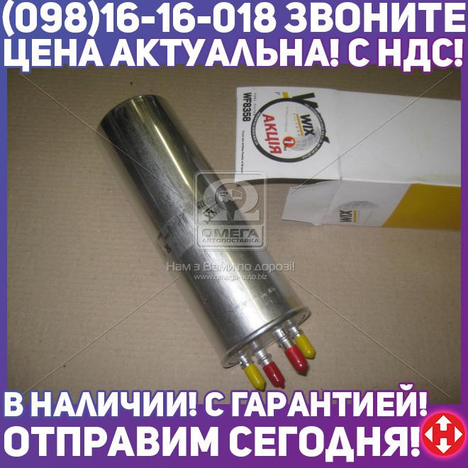 ⭐⭐⭐⭐⭐ Фильтр топливный ФОЛЬКСВАГЕН T5 WF8358/PP985 (производство  WIX-Filtron) МУЛТИВAН  БИТЛ,ТОУAРЕГ,ТРAНСПОРТЕР  5, WF8358