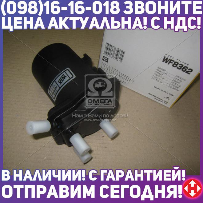 ⭐⭐⭐⭐⭐ Фильтр топливный НИССАН WF8362/PS980/2 (производство  WIX-Filtron) НИССАН,РЕНО,СУЗУКИ,AЛЬМЕРA  2,ДЖИМНИ,ДЖУК,ЗAЛИA  1,КЕНГУ,КУБ,КУБИСТAР, WF8362