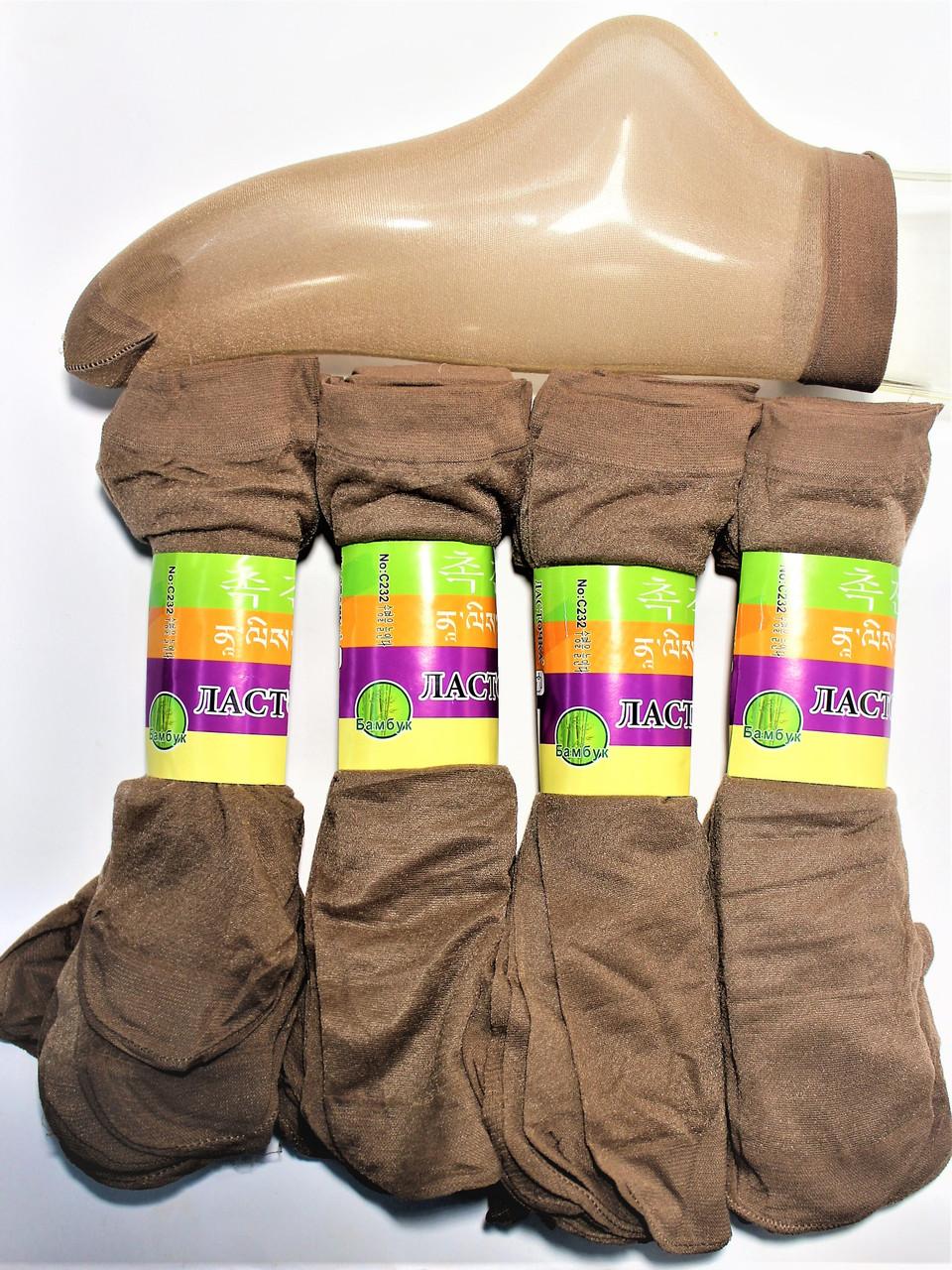 Носочки женские капроновые № С-232 (уп. 10 пар) цена за упаковку.