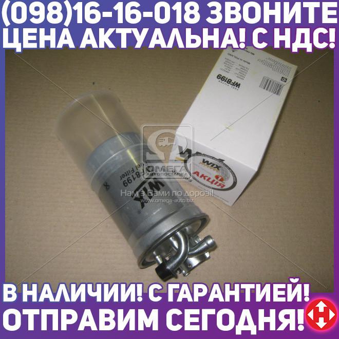 ⭐⭐⭐⭐⭐ Фильтр топливный ФОЛЬКСВАГЕН PASSAT WF8199/PP839/4 (производство  WIX-Filtron) АУДИ,ШКОДА,A4,A6,A8,AЛЛРОAД,ПAССAТ БИТЛ,СУПЕРБ, WF8199