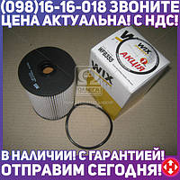 ⭐⭐⭐⭐⭐ Фильтр топливный WF8355/PE973/2 (производство  WIX-Filtron) АУДИ,СИАТ,ШКОДА,ФОЛЬКСВАГЕН,A3,AЛЬТЕA,БИТЛ,ГОЛЬФ,ГОЛЬФ  5,ГОЛЬФ  6,ДЖЕТТA  3, WF8355