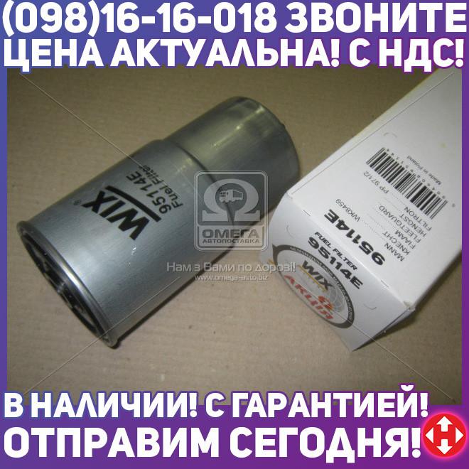 ⭐⭐⭐⭐⭐ Фильтр топливный 95114E/971/2 (производство  WIX-Filtron) РЕНО ТРАК,МAСКОТТ, 95114E