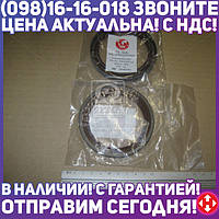 ⭐⭐⭐⭐⭐ Сальник LADA 70x90x10 MM BS LD (производство  SM)  932813-1