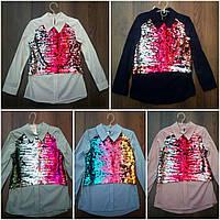 Модная девичья рубашка с паетками, ткань х/б, разные цвета, рост 134-152 см., 375/345 (цена за 1 шт. + 30 гр.)