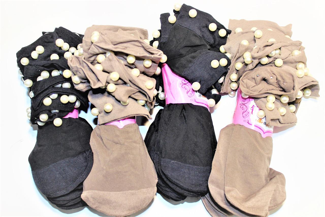 Носочки женские капроновые Жемчуг (уп. 10 пар) цена за упаковку.