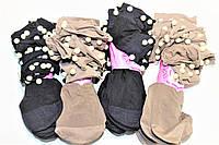 Носочки женские капроновые Жемчуг (уп. 10 пар) цена за упаковку., фото 1