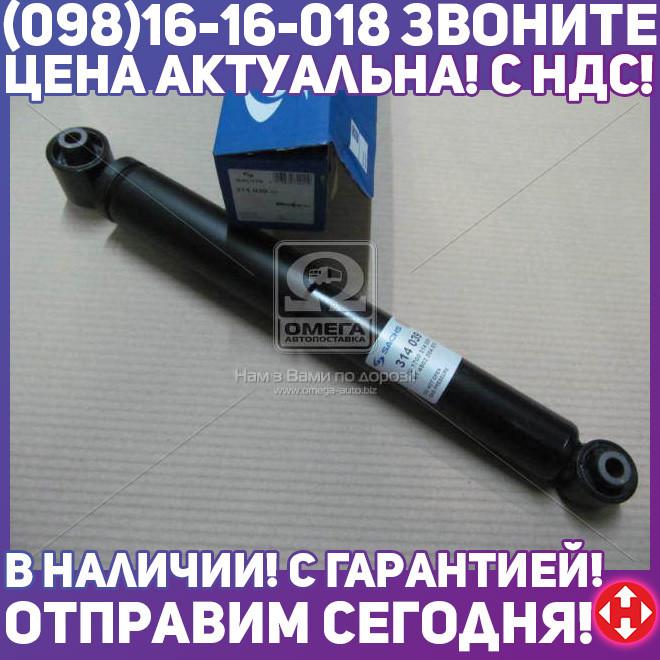 ⭐⭐⭐⭐⭐ Амортизатор подвески НИССАН задний газовый (производство  SACHS) НИССАН,КАШКАЙ, 314 039