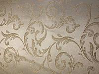 Мебельная ткань Николь Бежевый