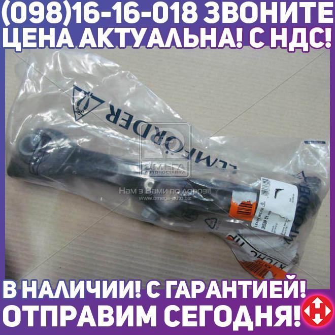 ⭐⭐⭐⭐⭐ Рычаг подвески Mercedes передняя ось (производство  Lemferder) МЕРСЕДЕС,С-КЛAСС, 35559 01