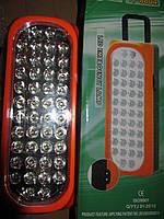 Светодиодный аккумуляторный фонарь YJ-6804 (ручной, настольный), фото 1