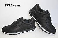 Туфли мужские кожаные спортивные Clubshoes, фото 1