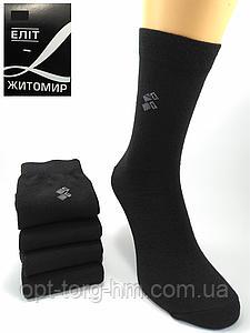 Чорні шкарпетки чоловічі. Демисезонные29-31(43-46 ВЗУТТЯ)