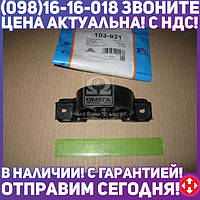 ⭐⭐⭐⭐⭐ Кронштейн глушителя БМВ (пр-во Fischer) 3, 103-921