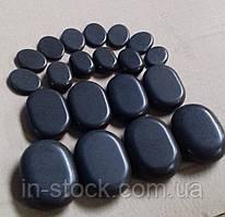 Базальтовые камни 20TC