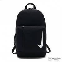 Рюкзак Nike JR Academy Team Football Backpack (BA5773-010)
