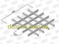 Стандартный потолок грильято, ячейка 120х120 мм, цвет белый RAL 9003