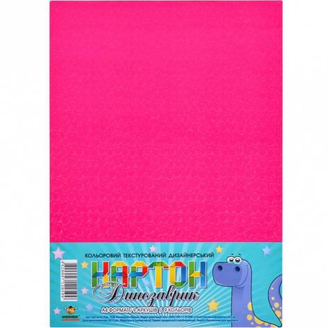 Цветной картон А4 с микротиснением, 9 листов «Мандарин», фото 2