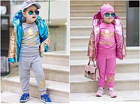 Р.98-134 Стильная ультра блестящая двухсторонняя куртка девочка+мальчик. плащевка на силиконе 150