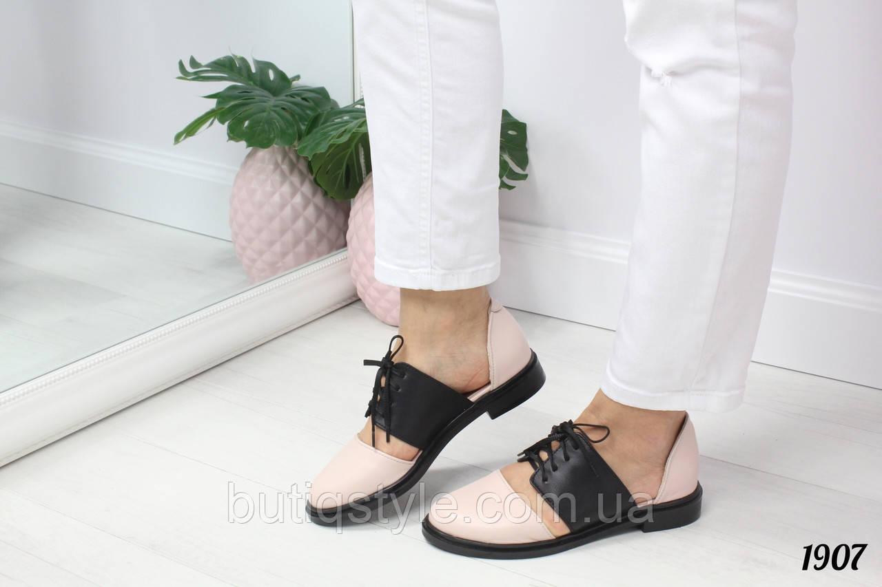 Женские туфли лоферы пудра + черный натрульная кожа на низком ходу
