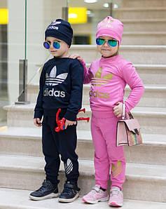 Р.98-134 Спортивный костюм с шапкой, тройка! Для мальчиков и девочек.