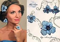 """""""Голубые гладиолусы"""" комплект украшений с цветами."""