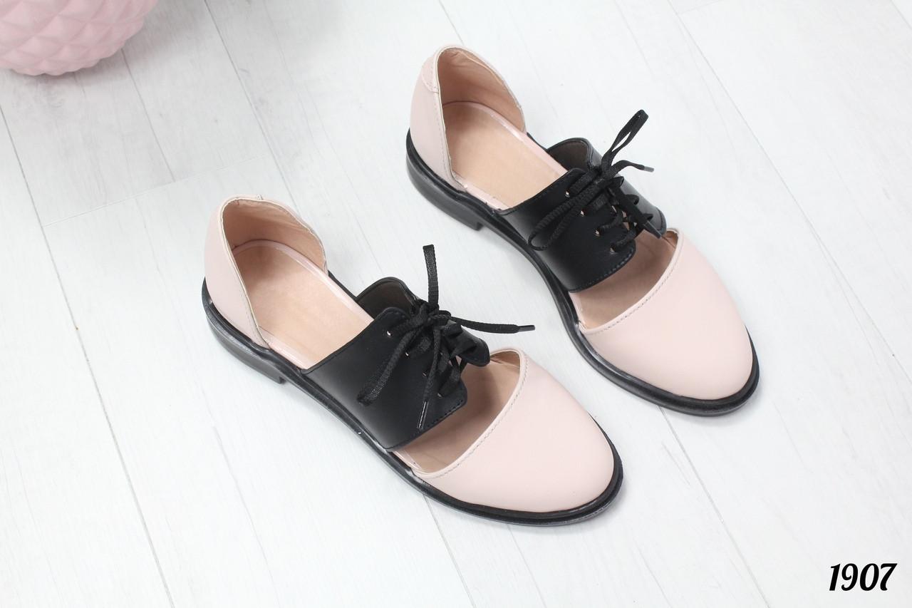 Туфли New Look  на шнурках пудровые с черным. Натуральная кожа