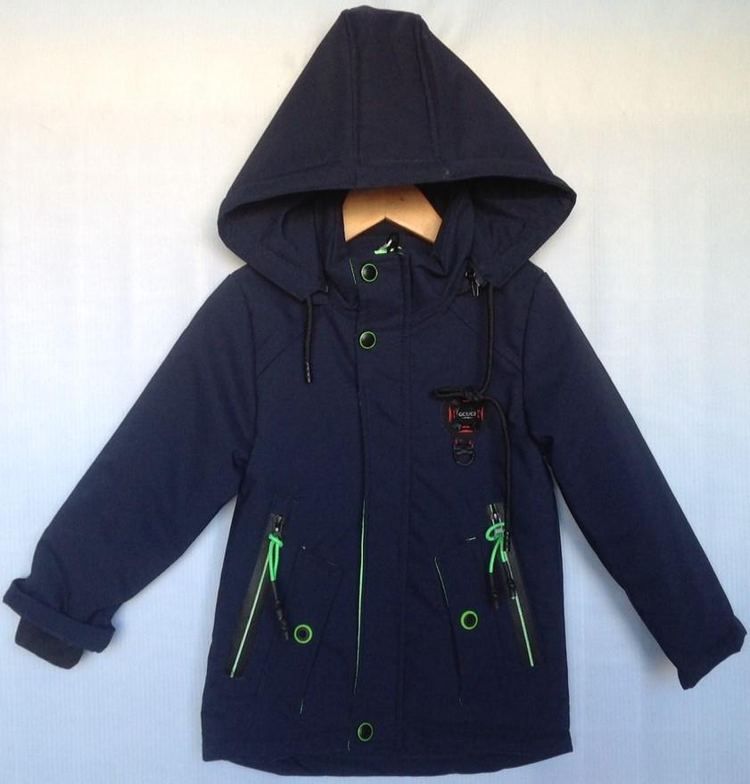 """Куртка детская демисезонная """"Bond"""" #LH-2 для мальчиков 2-3-4-5-6 лет (92-116см). Темно-синяя с зеленым. Оптом"""