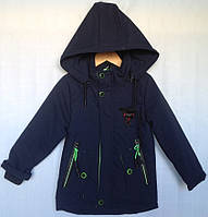 """Куртка детская демисезонная """"Bond"""" #LH-2 для мальчиков 2-3-4-5-6 лет (92-116см). Темно-синяя с зеленым. Оптом, фото 1"""