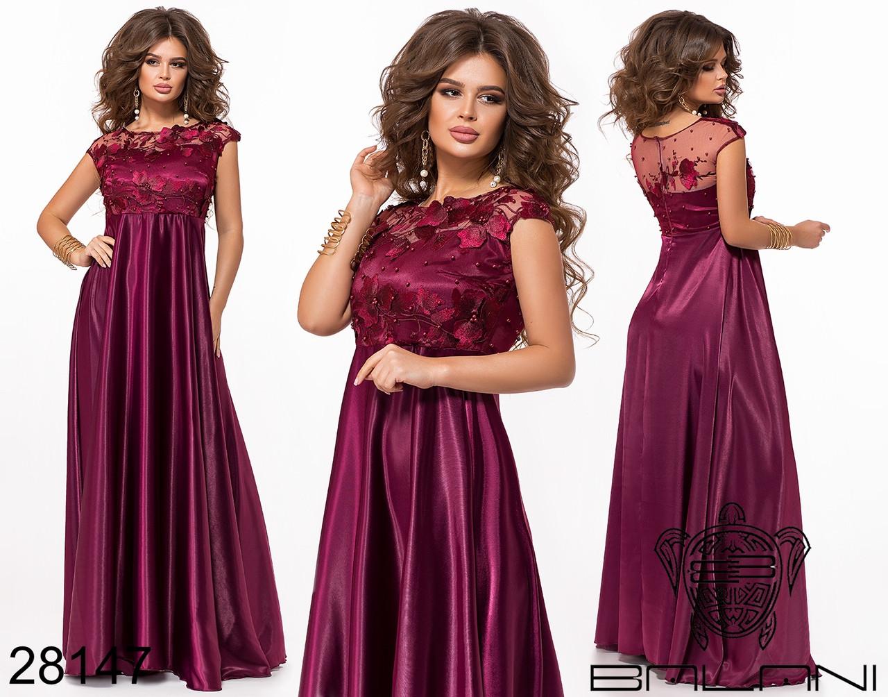 Вечернее женское платье размер: 42-44,44-46