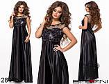 Вечернее женское платье размер: 42-44,44-46, фото 3