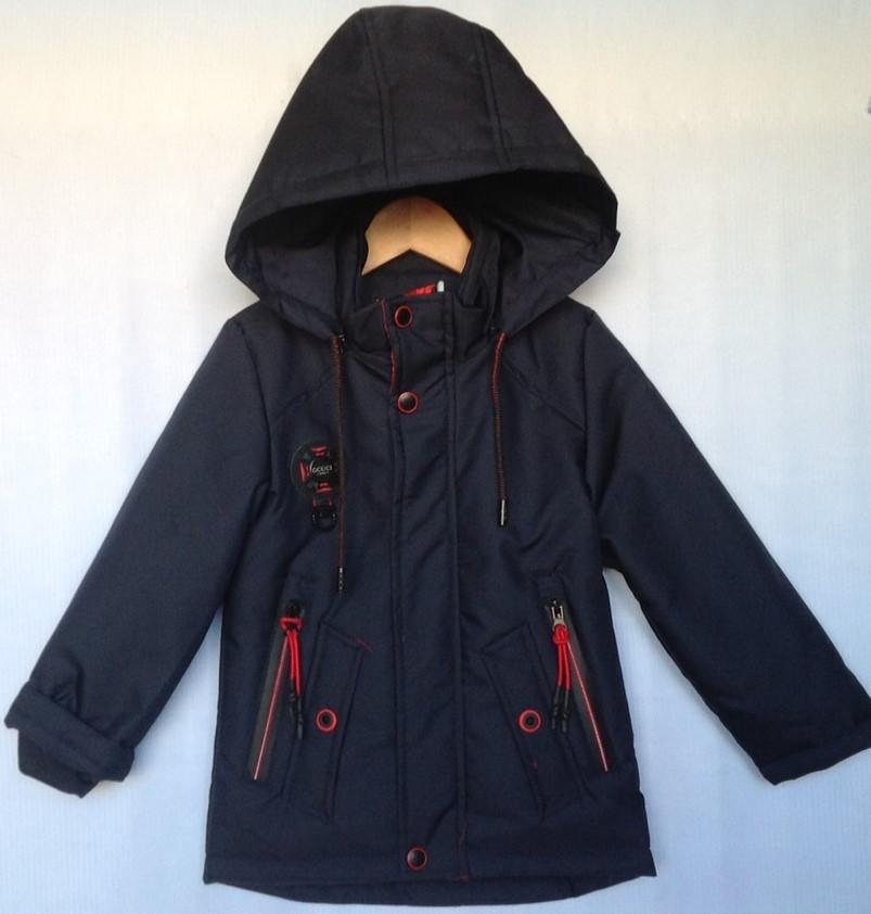 """Куртка детская демисезонная """"Bond"""" #LH-2 для мальчиков 2-3-4-5-6 лет (92-116см). Темно-синяя с красным. Оптом"""