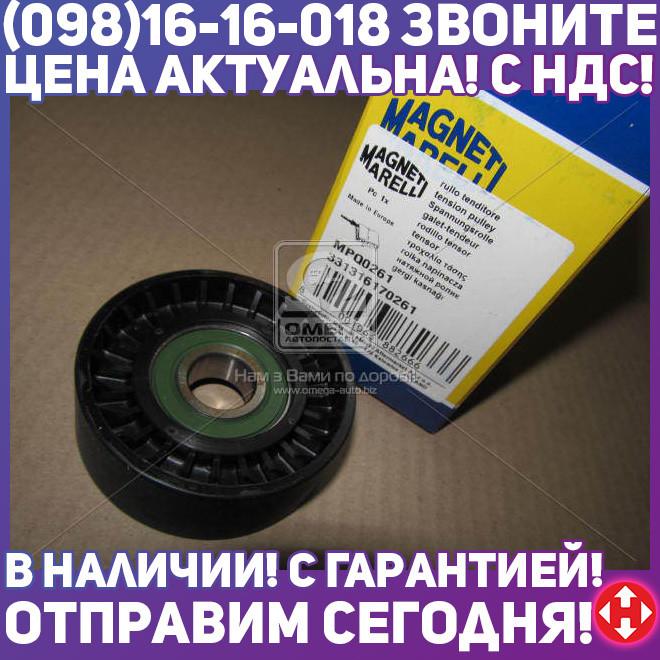 ⭐⭐⭐⭐⭐ Ролик натяжной AUDI, SEAT, SKODA, ФОЛЬКСВАГЕН (производство  Magneti Marelli, кор. код MPQ0261)  331316170261
