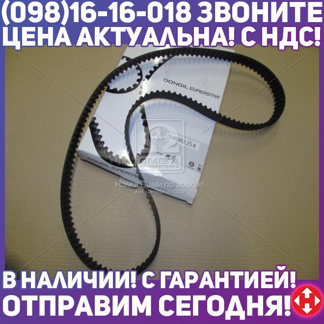 ⭐⭐⭐⭐⭐ Ремень в коробке ГРМ Mitsubishi. Hyindai. Chrysler 3.0 V6 12V Z=149*25.4 89> (производство  DONGIL)  149RU25.4