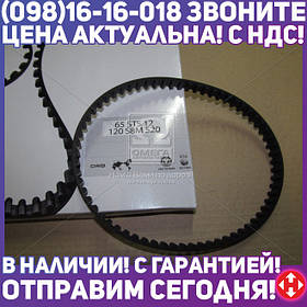 ⭐⭐⭐⭐⭐ Ремень в коробке ГРМ MAGENTIS, SONATA EF 2.0, SORENTO 2.4 (производство  DONGIL)  65STS12