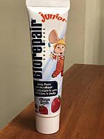 Паста зубная Biorepair JUNIOR OralCare/50мл/ зубна паста дитяча без фтору зі самком полуниці
