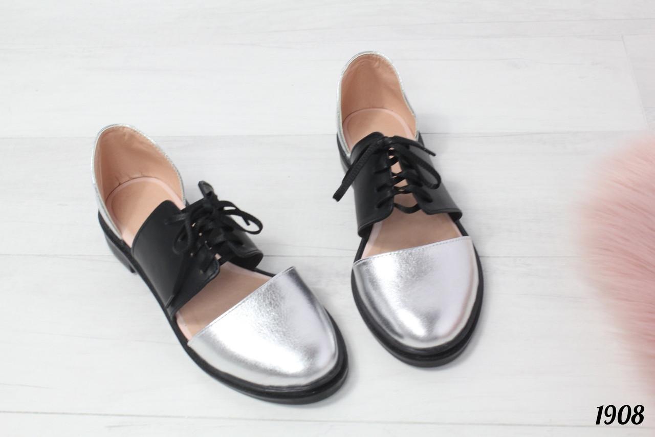 Туфли New Look на шнурках серебро с черным. Натуральная кожа