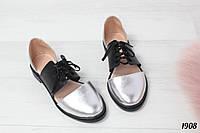 Туфли New Look на шнурках серебро с черным. Натуральная кожа, фото 1