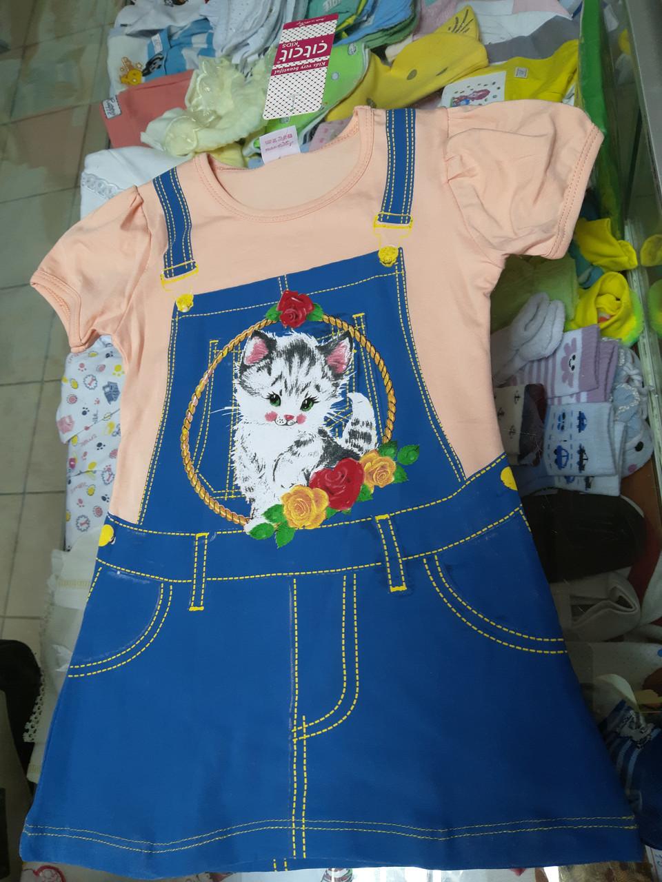 Платье детское Кот в джинсе р.86 - 116