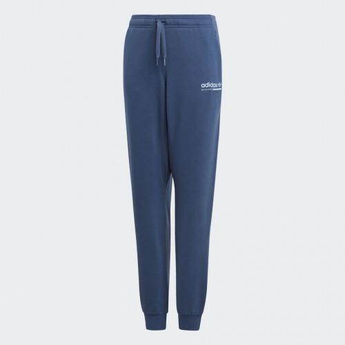Детские брюки Adidas Originals Kaval (Артикул: DV2377)