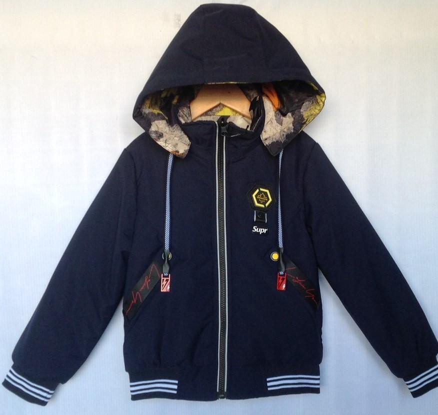 """Куртка-ветровка двухсторонняя детская """"SR"""" #JKI-009 для мальчиков 5-6-7-8-9 лет (110-134см). Темно-синяя. Опт"""
