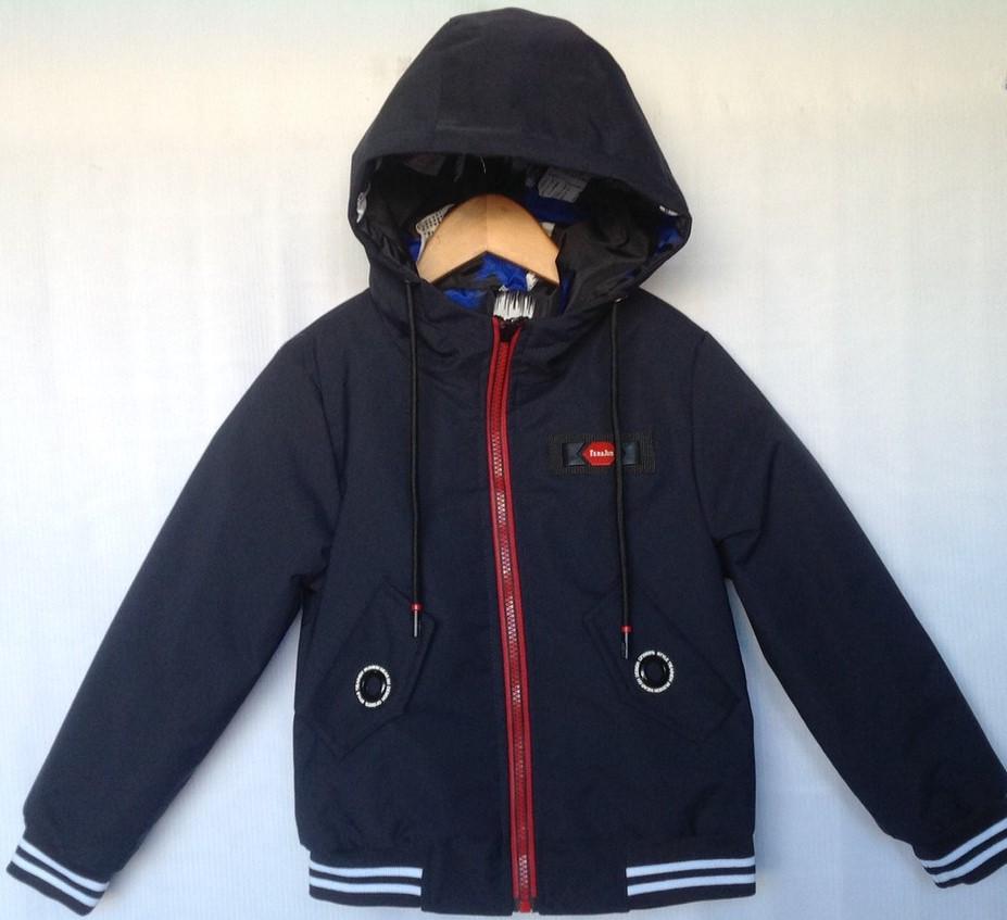 """Куртка-ветровка двухсторонняя детская """"SK"""" #JKI-008 для мальчиков 5-6-7-8-9 лет (110-134см). Темно-синяя. Опт"""