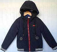 """Куртка-ветровка двухсторонняя детская """"SK"""" #JKI-008 для мальчиков 5-6-7-8-9 лет (110-134см). Темно-синяя. Опт, фото 1"""
