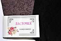 Носочки женские капроновые Бежевый и черный Плотный (уп. 5 пар) цена за единицу., фото 1