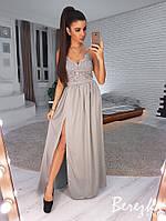 Женское элегантное платье в пол с разрезом в расцветках. СФ-14-0319