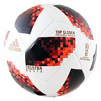 Футбольный мяч Adidas Telstar 18  TOP GLIDER  CW4684